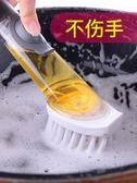廚房刷鍋神器洗鍋刷不粘油洗碗刷長柄清潔刷子多功能洗盤刷去污擦 芥末原創