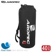 AROPEC 40公升 防水背包/防水袋/乾式袋-後背式(黑) - Shoal 沙洲