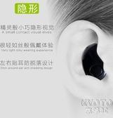 藍芽耳機榮耀無線掛耳式運動 【快速出貨】
