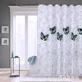 浴簾 防水加厚防霉窗簾滌綸布隔斷衛生間浴室浴簾TL528『愛尚生活館』