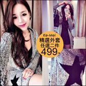 克妹Ke-Mei【AT48158】歐美辛辣風五角星星拷克長版大衣式毛衣外套