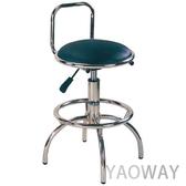 【耀偉】氣壓高吧椅E5132-餐椅/會客椅/洽談椅/工作椅/吧檯椅/造型椅/高腳椅/