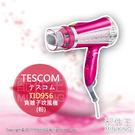 【配件王】日本代購 TESCOM TID...