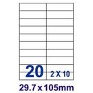 【奇奇文具】裕德Unistar UH30105 29.7×105mm 20格 A4 三合一 電腦標籤(1盒100張)