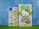 【震撼精品百貨】Hello Kitty 凱蒂貓~紅包袋組~喝茶【共1款】