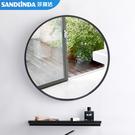 浴室鏡子 北歐浴室鏡子衛生間圓形鏡子帶置物架免打孔壁掛廁所洗手間化妝鏡 店慶降價