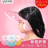 露恩貝樂寶寶護耳洗頭帽硅膠防水嬰幼兒童可調節洗發帽