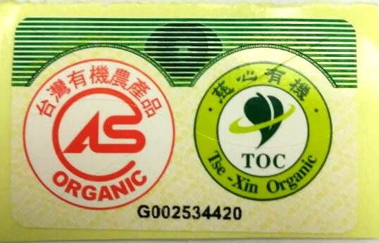有機新鮮桑椹10斤
