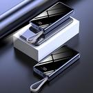 行動電源 20000毫安大容量充電寶超薄鏡面移動電源適用于蘋果華為vivoOPPO【快速出貨八折搶購】