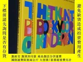 二手書博民逛書店The罕見art book for children Yello