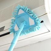 拖把 三角小拖把伸縮迷你天花板清潔神器擦牆面掃把家用打掃瓷磚衛生間