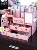 收納盒大號木質桌面整理化妝品收納盒抽屜帶鏡子口紅護膚品梳妝盒置物架99免運 二度