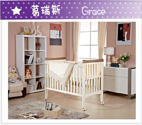 [家事達] 童心 葛瑞斯 Grace 三合一 白色嬰兒大床 -特價