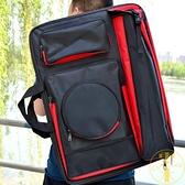 畫板包4K雙肩後背素描美術袋收納畫包防水【雲木雜貨】