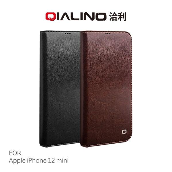 免運 QIALINO Apple iPhone 12 mini 真皮經典皮套 真皮 可插卡 可立 側翻 保護套