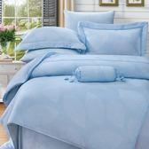 ✰加大 薄床包兩用被四件組✰ 100%純天絲《葉若》