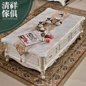 【新竹清祥傢俱】FLT-30LT02 法式新古典大理石大茶几(150公分) 客廳 茶几 新古典 石面 置物 輕奢