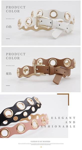 腰鏈皮帶 素色 氣眼 葫形 造型 百搭 時尚 針釦 皮帶 腰帶【NR868】 BOBI  06/20