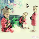 小書童兒童古裝國學書童漢服男女童學生朗誦表演服書生服演出服