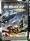 挖寶二手片-Y32-063-正版DVD-動畫【星艦戰將 侵略者】-對影迷來說,這是最暴力與精彩的一集
