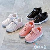 兒童跑步鞋女童運動鞋春季休閑鞋透氣輕便跑鞋【奇趣小屋】
