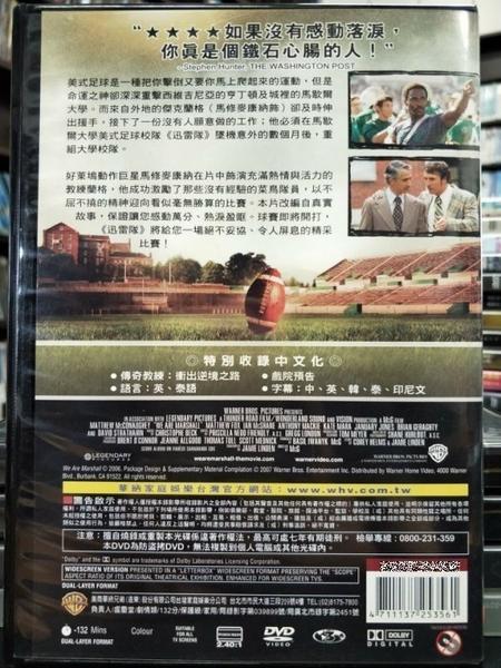 挖寶二手片-0B03-221-正版DVD-電影【希望不滅】-馬修麥康納(直購價)