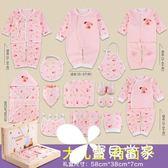 狗年新生兒禮盒套裝滿月禮物女寶寶用品初生嬰兒衣服夏季0-3個月6