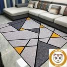 地毯客廳沙發茶幾毯臥室床邊辦公室地墊【小獅子】