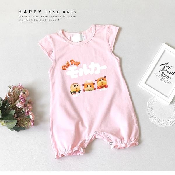 寶寶 可愛天竺鼠車車粉紅包屁衣 春夏童裝 寶寶短袖 寶寶連身 寶寶包屁衣