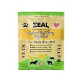 寵物家族-ZEAL真致 紐西蘭純淨低敏 雞肉犬糧3kg