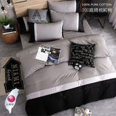 OLIVIA 【  黑 銀灰 鐵灰 】標準單人床包枕套兩件組 【不含被套】100%精梳純棉 台灣製