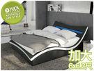床架【YUDA】沃克 皮面 黑色 透氣排骨架 6尺 雙人 床架/床檯/床底 J8F 076-5