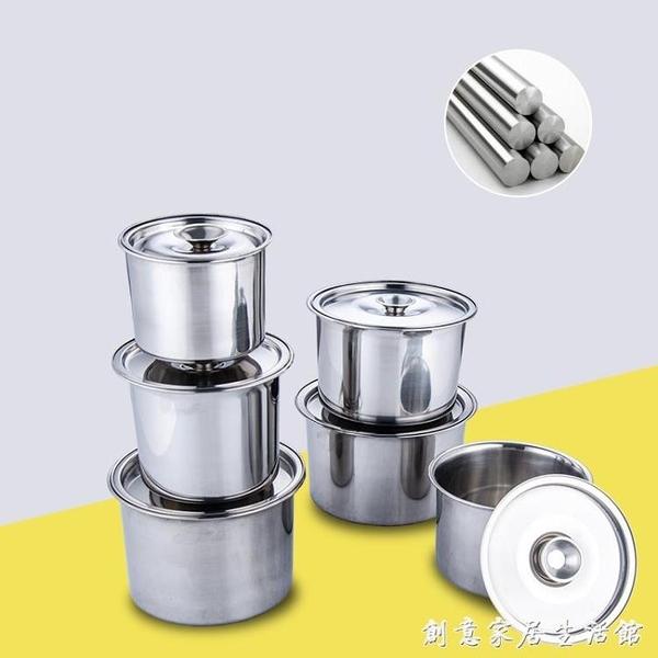 304帶蓋不銹鋼調料罐圓形加厚味盅調料缸燉盅油盆調料盒豬油罐 創意家居生活館