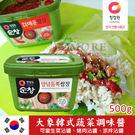 韓國 大象 韓式蔬菜調味醬 500g 拌飯醬 生菜沾醬 生菜包肉醬 蔬菜醬 醬料 蔬菜調味醬 韓國醬