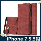 iPhone 7 Plus 5.5吋 透氣網孔保護套 商務側翻皮套 復古磨砂類皮紋 支架 插卡 錢夾 手機套 手機殼