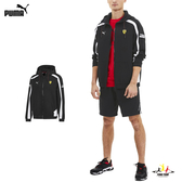 Puma Ferrari 男 黑色 外套 連帽外套 運動 休閒 Scuderia 夾克 棉質 保暖 外套 59614502
