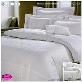 LIUKOO/薄被套+床包【6*6.2尺】雙人/ 60支高級精梳棉/御芙專櫃『陶醉˙純真』純白愛戀