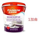 【dHSHOP】易潔乳膠漆 1加侖 克服牆面裂痕 剝落 防霉抗菌 無臭味 耐洗刷性 虹牌油漆 乳膠漆