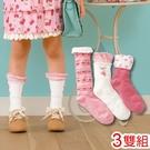 *甜蜜蜜親子童裝*甜美《櫻桃花邊款》百搭短襪 中筒襪((3雙組))