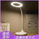 新款LED護眼夾子檯燈usb充電檯燈折疊...