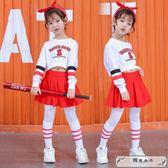 兒童爵士舞演出服裝女童嘻哈街舞套裝幼兒啦啦隊服健美操表演服春