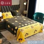 單人毛毯 百思寒季毛毯法蘭絨床單珊瑚絨單人雙人蓋毯四季毯子午睡毯 快速出貨