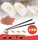 生食等級紋甲花枝,1盒20片,盡情享受花...