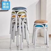 簡約家用餐凳特價加厚鐵凳子成人餐桌凳創意宜家高凳軟面便攜方凳〖Korea時尚記〗igo