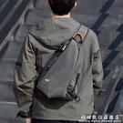 斜背包男潮流胸包ins街頭跨包包休閒多功能小背包斜背單肩男士包  科炫數位