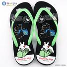 童鞋城堡-麗莎與卡斯柏 巴黎郵戳童趣夾腳拖鞋 女款 GL2825-黑
