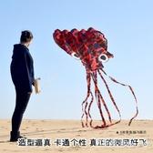 風箏新款軟體章魚高檔成人大型微風好飛兒童初學易飛立體卡通 新年禮物YYJ