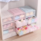 收納盒 抽屜式內衣收納盒放內褲裝襪子內衣褲的家用整理箱衣櫃塑料分格子