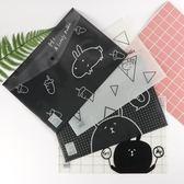 A4文件袋透明韓版小清新按扣學生用