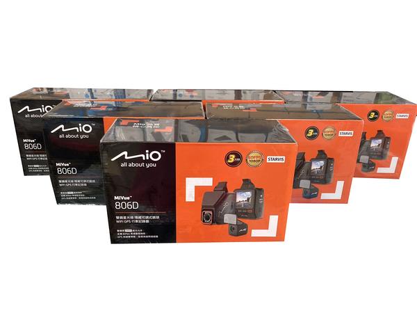 MIO 806D【送32G/附停車監控線】STARVIS星光感光/GPS測速/行車記錄器/區間測速